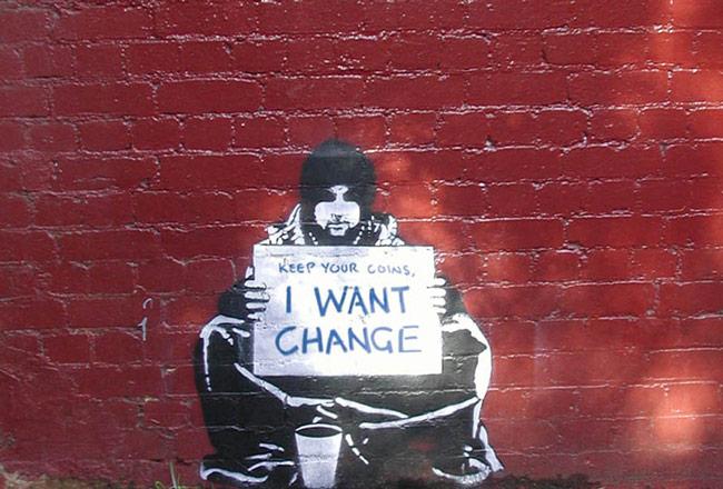 Αλλαγή-πολιτικής