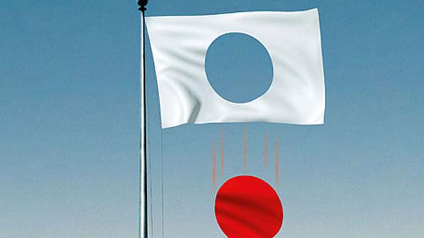 Ιαπωνία,-made-in-Japan,-πτώση,-οικονομία-2