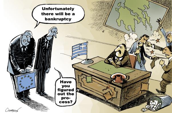 ΕΙΚΟΝΑ---Ελλάδα,-χρεοκοπία-και-διαδικασία Θεσμική χρεοκοπία