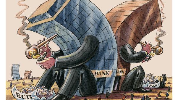 ΕΙΚΟΝΑ---ΕΚΤ,-τράπεζες