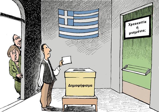 ΕΙΚΟΝΑ---Ελλάδα,-δημοψήφισμα