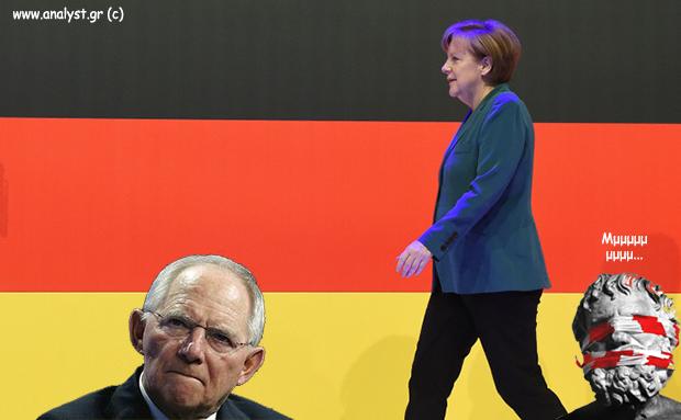 ΕΙΚΟΝΑ-Γερμανία1 Ντροπή Γερμανία!