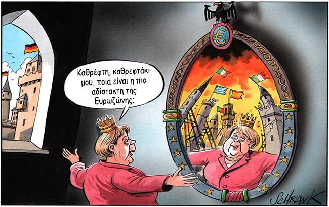 ΕΙΚΟΝΑ-Μέρκελ-Γερμανία Το σπιράλ του διαβόλου