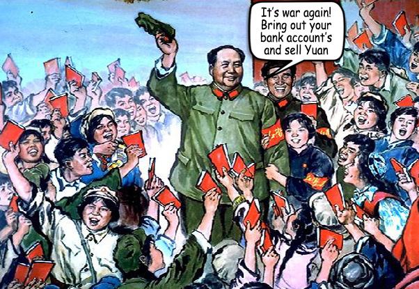 ΕΙΚΟΝΑ---Κίνα Το νομισματικό όπλο
