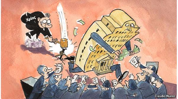 ΕΙΚΟΝΑ---Τράπεζες,-χρέος Το κλειδί της ανάπτυξης