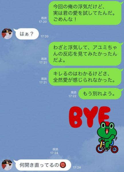 iOS-の画像-26