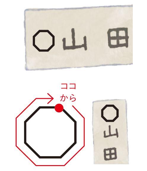 kagami4