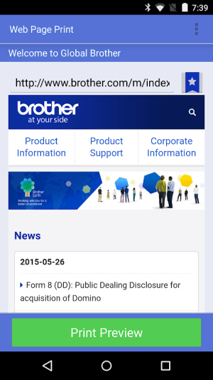 Brother iPrint&Scan 6.0.0 Screen 2
