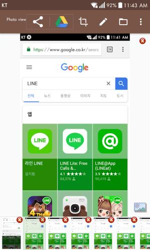Screenshot touch 1.7.7 Screen 3