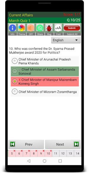 Current Affairs 2020 (eBook & Quiz) 2.38 Screen 12