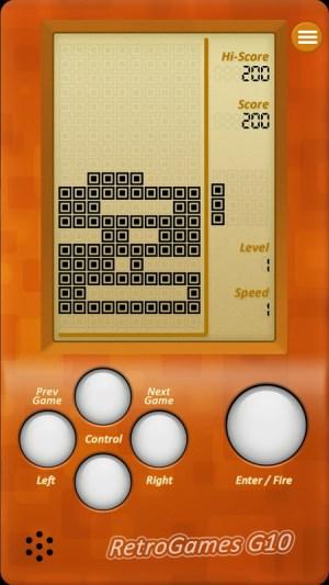 Real Retro Games - Brick Breaker 2.6 Screen 3