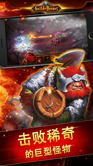 Guild of Heroes - fantasy RPG 1.71.3 Screen 5