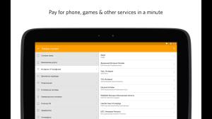 QIWI Wallet 3.22.0 Screen 7