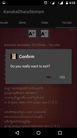Android Kanaka Dhara Stotram Screen 6
