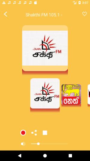 Android Sri Lankan Radio LIve - Internet Stream Player Screen 1