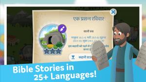 Bible App for Kids 2.27 Screen 4