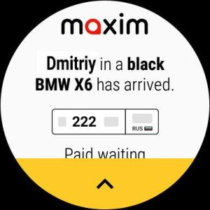 maxim — order taxi, food and groceries delivery 3.12.11h Screen 2