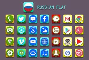 Android Stereoscopic Circle  Icon Pack Screen 1