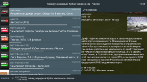 Android OTT Navigator IPTV Screen 3