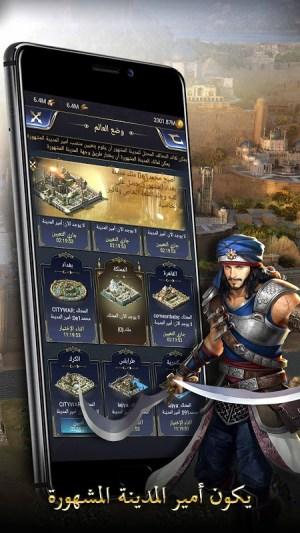 صلاح الدين الأيوبي 2.0.47 Screen 13