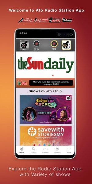 Android aforadio Screen 3