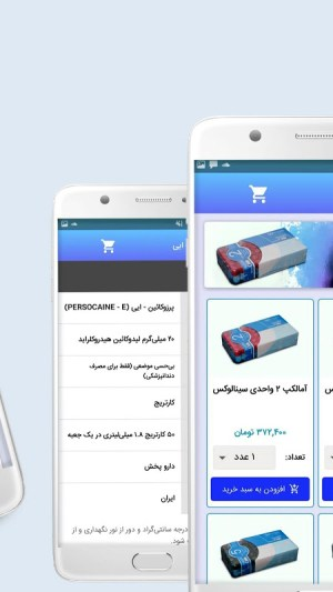 DigiDental - دیجی دنتال 3.1.8 Screen 6