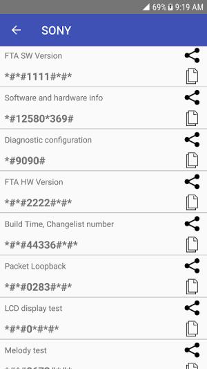 Mobile Secret Codes - MMI USSD 1.7.2 Screen 2