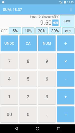 Discount Calculator App 2.14.15 Screen 2