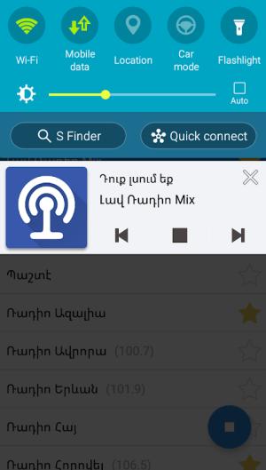 Android ArmRadio Screen 2