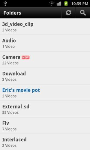 MX Player 1.7.26 Screen 7