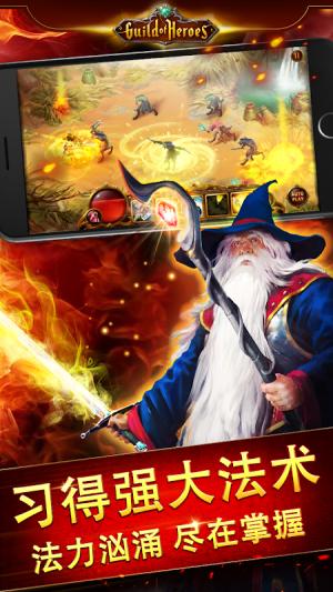 Guild of Heroes - fantasy RPG 1.76.8 Screen 3