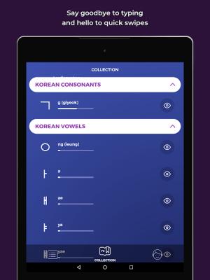 Drops: Learn Iсelandic language for free! 33.9 Screen 6