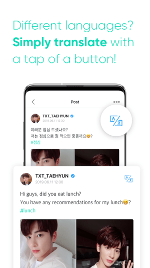 Weverse 1.2.3 Screen 3