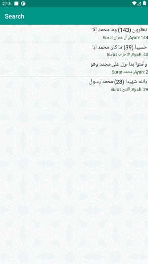 Al-Quran (Free) 4.1.3 Screen 3
