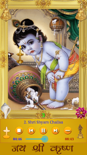 Android Krishna Songs Screen 5