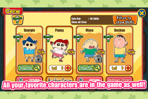 Android CRAYON SHINCHAN RUNNER!! Screen 3