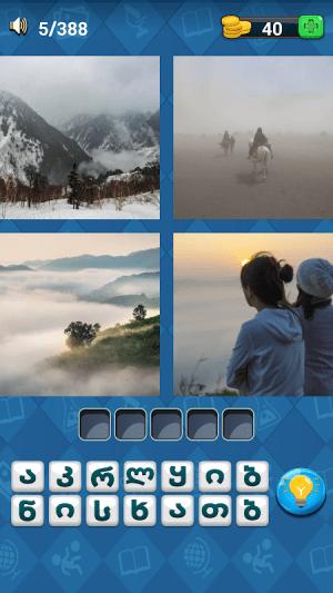 4 ფოტო 1 სიტყვა 1.2 Screen 5
