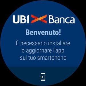 UBI Banca 4.7.10 Screen 4
