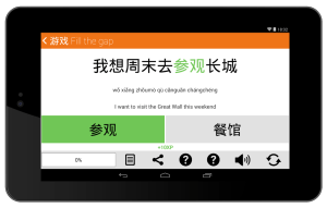 Learn Chinese HSK 4 Chinesimple 8.5.1 Screen 10