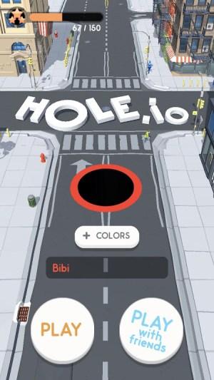 Hole.io 1.6.7 Screen 4