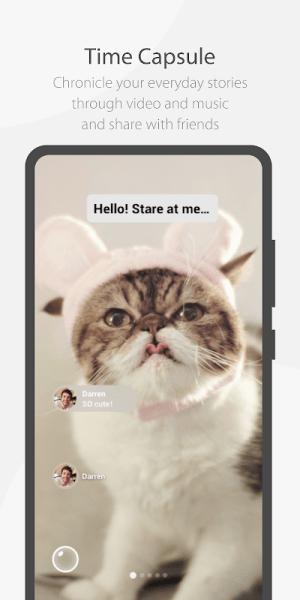 WeChat 7.0.13 Screen 8