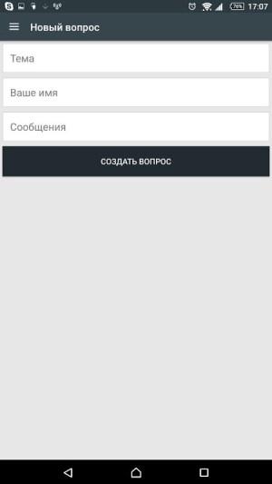 Android Staff-Trendy - одежда и обувь Screen 7