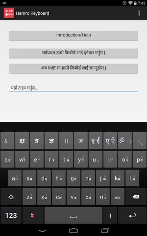 Hamro Nepali Keyboard 3.4.8 Screen 4
