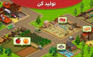 Android New City - City Building Simulation Game Screen 3