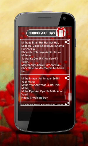 Android Valentine Week Screen 2