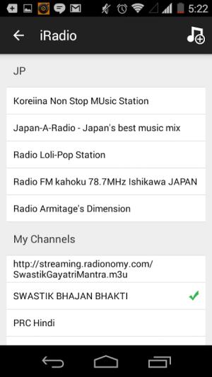 iRadio - Customizable 1.0.1-free Screen 7