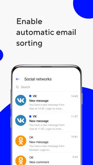 Mail.ru - Email App 13.12.0.33176 Screen 2