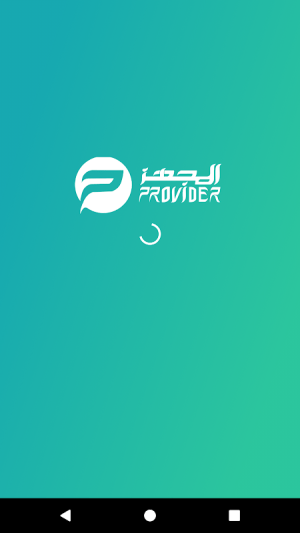 Android Provider Screen 5