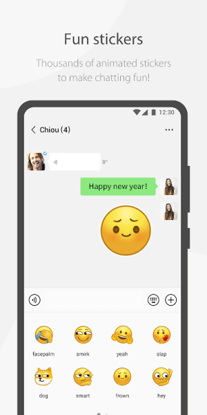 Android WeChat Screen 10