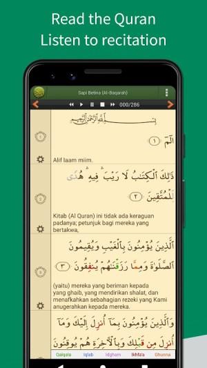 Al'Quran Bahasa Indonesia 4.5.6c Screen 1
